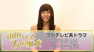 西内まりやアメーバブログ「Mariya Mania Room」更新中!! http://ameblo.jp/mariya-ameblo/