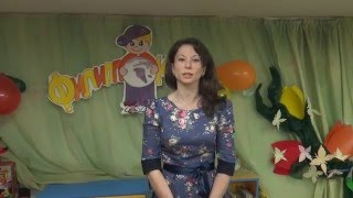 Видео-отзыв о Детском садике