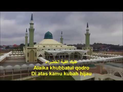 Muhammad ibni Abdillah Rijal Vertizone & Wafiq Azizah محمد ابن عبد الله