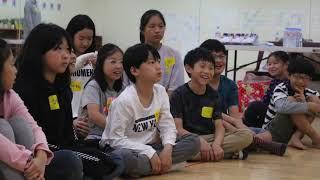 2018년 2기 서울꿈다락토요문화학교 행복한아이