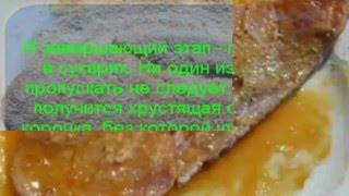 Вкусные шницели мясные