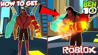 *New UPDATE* How To Get KEVIN 11 In Roblox! (Ben 10 Arrival Of Aliens)