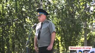 Видео Новости-N:В Николаеве в честь Дня ВДВ состоялся концерт-реквием