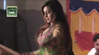 Aaj Hai Yaar Mere Ki Shadi - Raju Punjabi - Latest Haryanvi Song - VR. Bros - NDJ Music new mujra