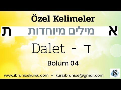 Özel Kelimeler - Bölüm 04 - Dalet