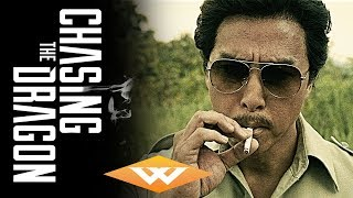 Chasing the dragon (2017) official teaser trailer | donnie yen gangster movie