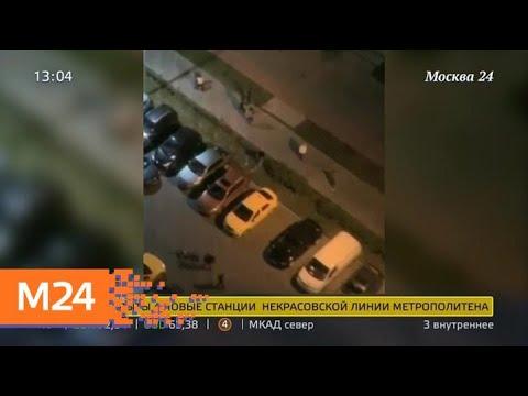СК установил участников драки, где убит военнослужащий - Москва 24