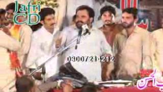 Zakir Mohammad Hussain shah new Qasidey on  Jashan 4 Shiban 2015 at Darbar Shah Shamas Multan
