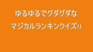 2007年12月12日放送のPerfumeのマジカル☆シティより。 終始、ゆ...