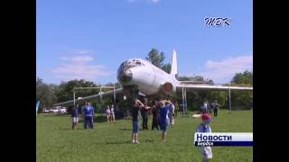 Разбившийся Ан–2 летел из Ейска в Красноярск. Перед крушением авиасудно дозаправилось в Бердске