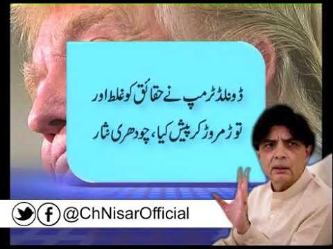 Pakistan is not American colony, Nisar slams Donald Trump