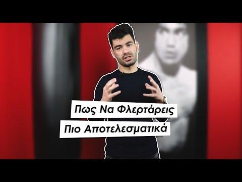 αργή ρομαντική σεξ βίντεο πολύ χαριτωμένο Έφηβος/η πορνό