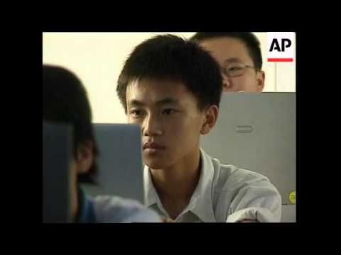 china-introduces-computer-technology-in-school-pilot-scheme