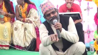 Comady Bishnu je panday live program
