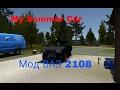My Summer Car мод на ВАЗ 2108 mp3