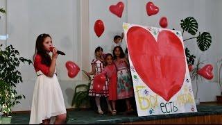 «Только Любовь, Божья Любовь», пение детей(Общее праздничное богослужение «Праздник Жатвы» двух общин Церкви Христиан Адвентистов. ================================..., 2016-04-27T15:51:16.000Z)