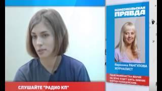 видео Газета Комсомольская правда свежий номер