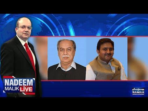 Nadeem Malik Live   SAMAA TV   17 May 2018