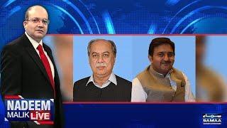 Nawaz Sharif Ke Bayan Se PMLN Ko Nuqsan | Nadeem Malik Live | SAMAA TV | 17 May 2018