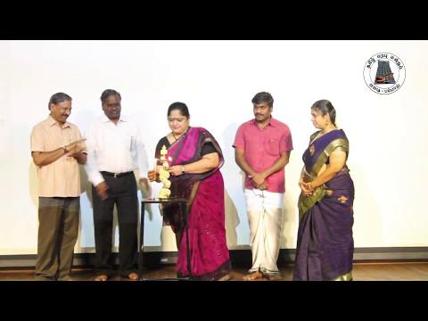 தமிழ் திருவிழா / Tamil Fest 2017 (Part - 1)