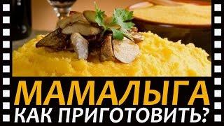 ������� �������� �� ��������� - Moldovan dish Cooking
