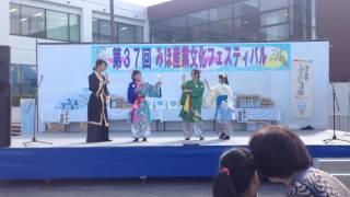美浦村産業文化フェスティバル2014