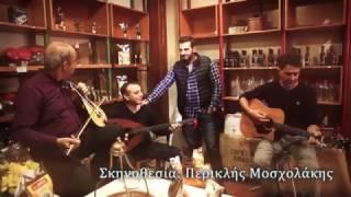Ήρθε η ώρα για το Γεια - Δημήτρης Τζανάκης (official video 2016)