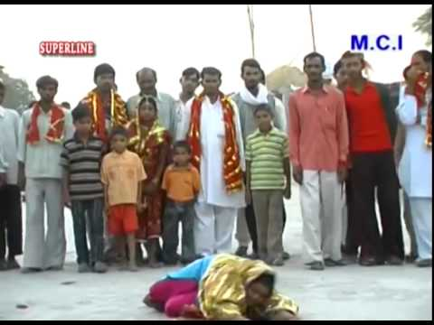 maa pathri bhajan pathri ali mat na