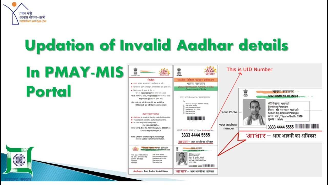 can someone misuse my aadhar number