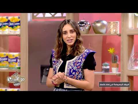 malla-chef-ramadan-episode-06-29-04-2020-partie-01