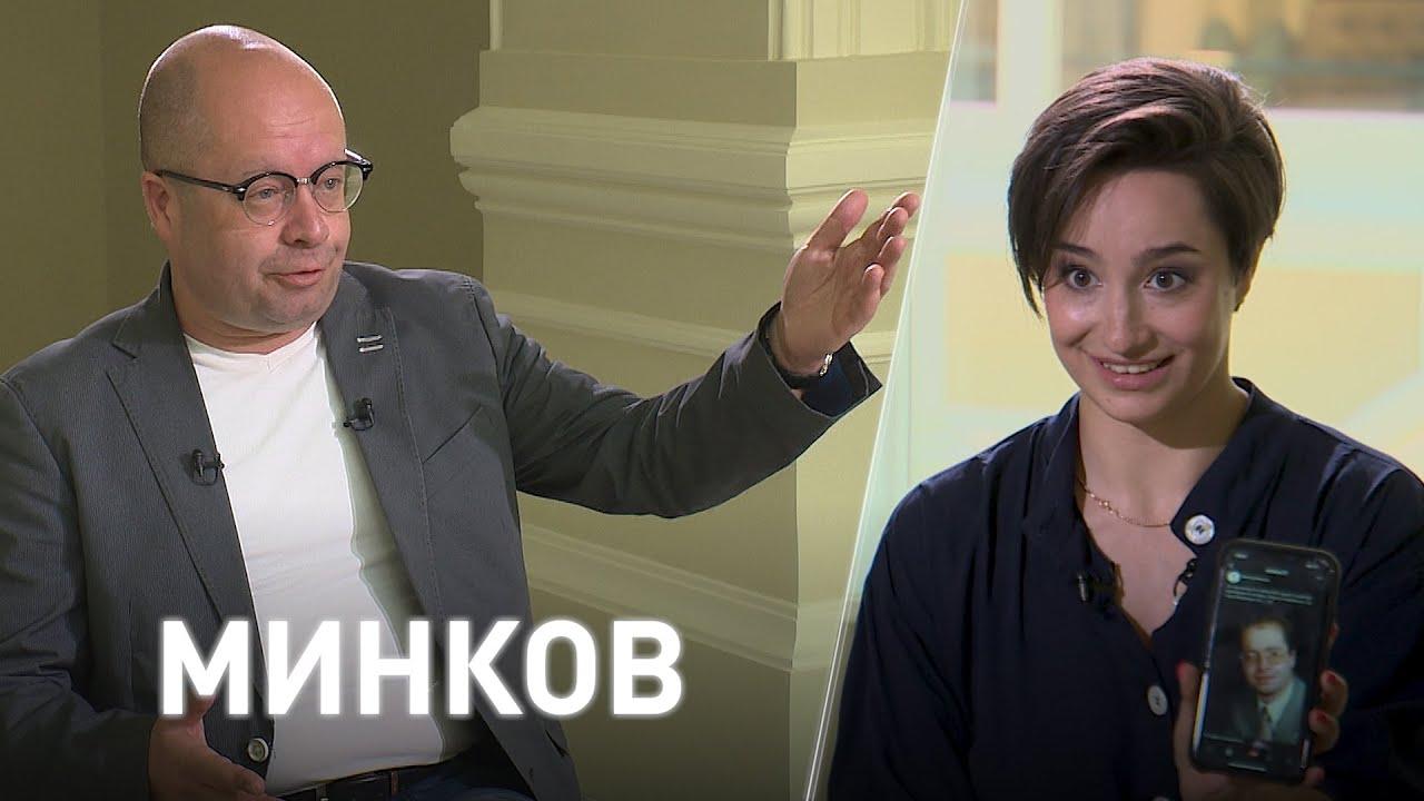 Худрук театра «Приют комедианта» Виктор Минков «Время суток. Интервью»