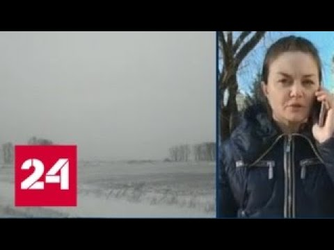 Ветер со снегом сносит баннеры и крыши: 8 районов Приамурья во власти циклона - Россия 24