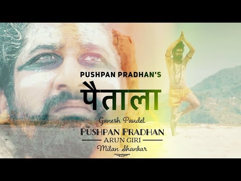 PUSHPAN PRADHAN // PAITALA // THEME SONG OF NOVEL PAITALA FROM BOOKHILL PRODUCTION thumbnail