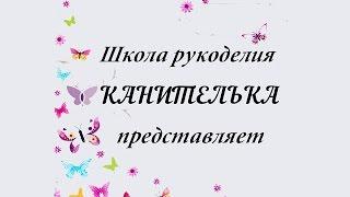 Презентация Школы рукоделия