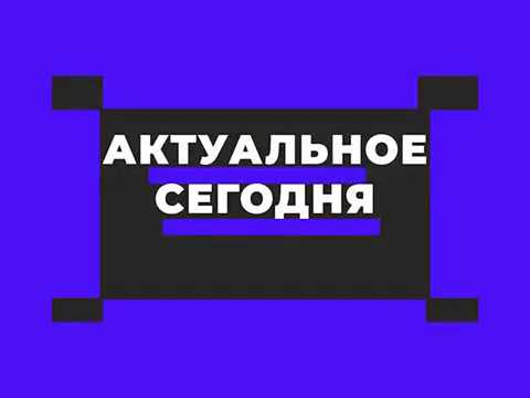 Актуальное сегодня ТРЦ ЛАЙНЕР безопасность