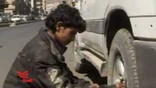 تشغيل الاطفال والتحرش بهم جنسيا في اليمن