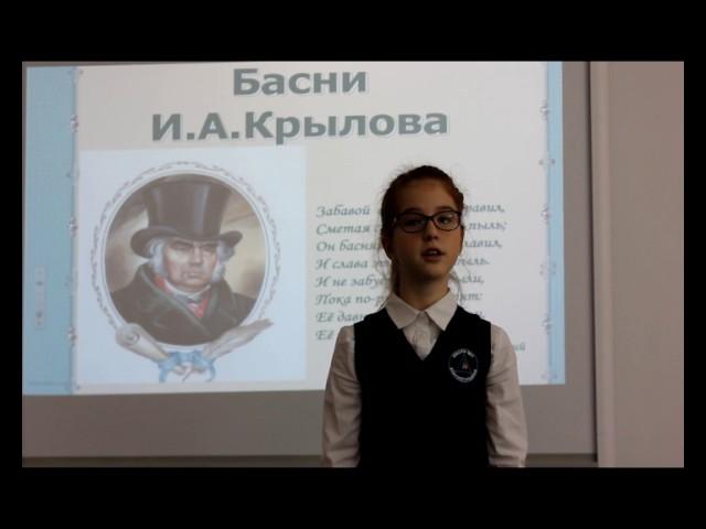 Изображение предпросмотра прочтения – КираЛамсаргис читает произведение «Мартышка и очки» И.А.Крылова