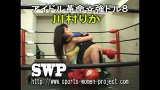 http://www.sports-women-project.com 川村りかが男を失神させる!