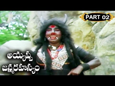 ayyappa-swamy-janma-rahasyam-||-part-02/10-||-sridhar,-geetha,-ramakrishna
