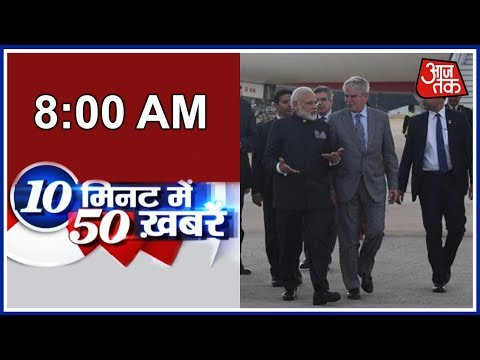 10 Minute 50 Khabrien: PM Modi Reaches Madrid, Aims To Improve Economic And Cultural Relations