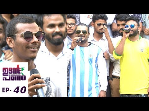 Udan Panam l EPI 40 - Udan Panam at EMEA College l Mazhavil Manorama