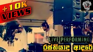 Rasthiyaadu Aadare Live performing