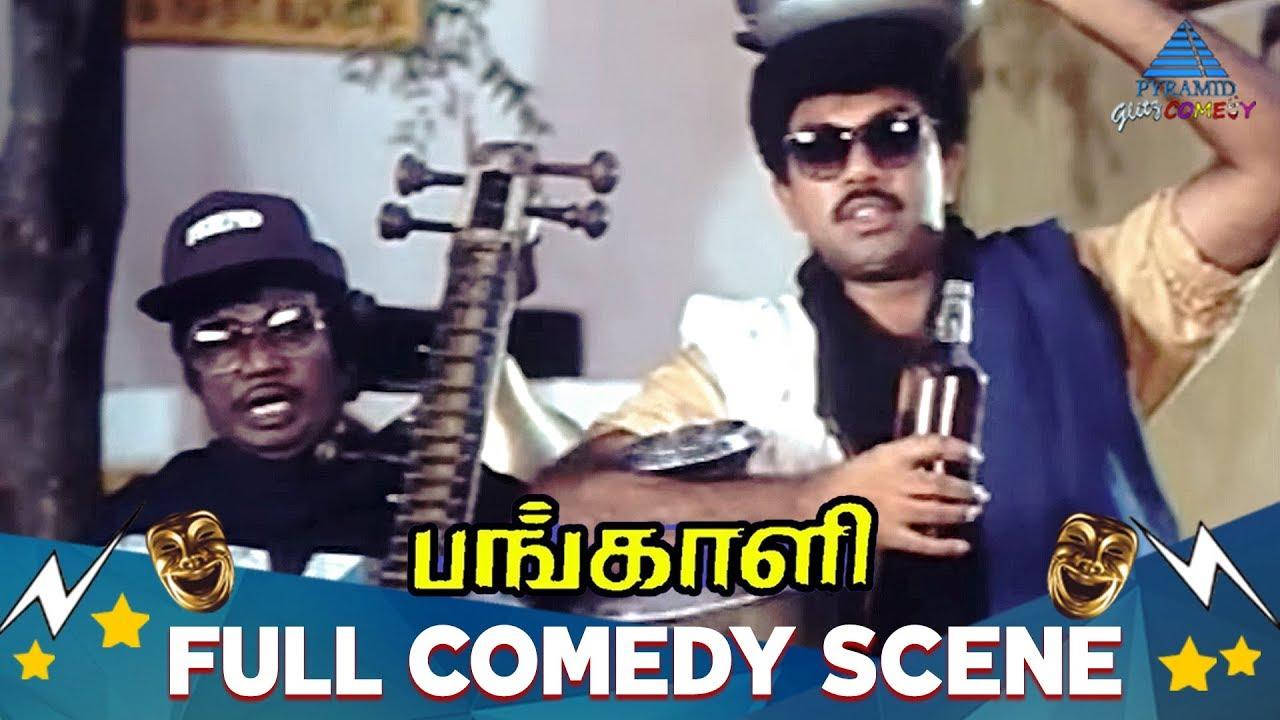 Download Pangali Full Movie Comedy | Sathyaraj | Bhanupriya | Vadivelu | Goundamani | Pyramid Glitz Comedy