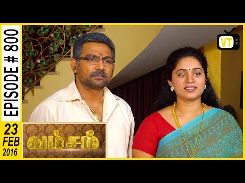 Poomari feeling bad about herself that she cant participate in state level running competition 1:17 Muthu is doubting about his mother that she only stolen the Amman statue 5:29 Archana call the inspector to follow Kanchana 13:05 Inspector investigating about Madhan and Madhan 's daughter 13:21  For more updates,  Subscribe us on:  https://www.youtube.com/user/VisionTi... Like Us on:  https://www.facebook.com/visiontimeindia