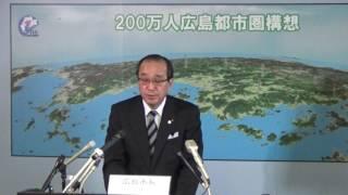 市長記者会見(2017年2月6日)