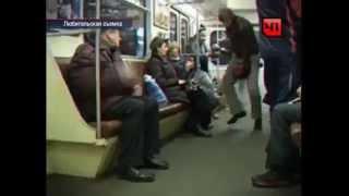 Прикол в метро   вот это парни!!!