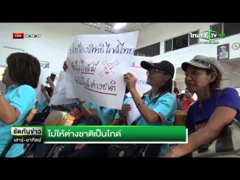 ไม่ให้ต่างชาติเป็นไกด์ | 28-06-58 | ชัดทันข่าว เสาร์-อาทิตย์ | ThairathTV