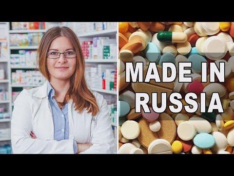 Импортозамещение лекарств идёт, но вяло