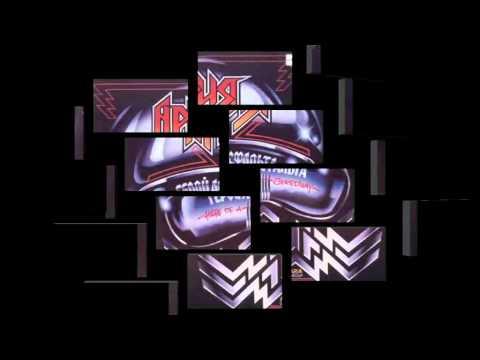 Ария - Свет Былой Любви (Vinyl rip) - послушать онлайн mp3 на максимальной скорости