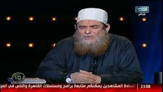 الشيخ محمود عامر: السلفية يعنى محمد والصحابة!
